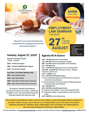 26th Annual Employment Law Seminar flyer